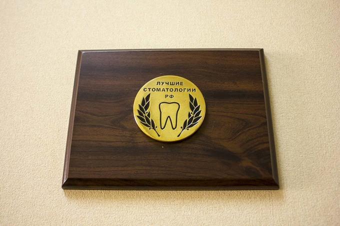 Лучшая стоматология в Омске