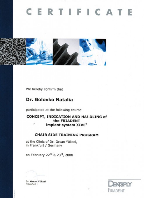 ВитаДент Сертификат (1)