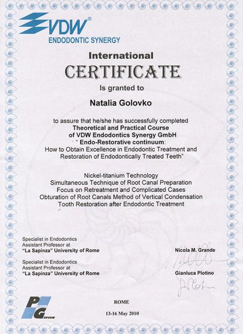 ВитаДент Сертификат (10)