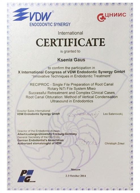 ВитаДент Сертификат (15)