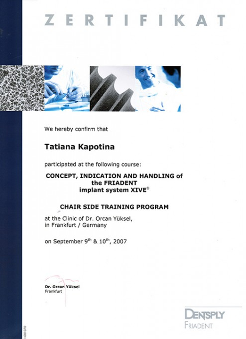 ВитаДент Сертификат (3)