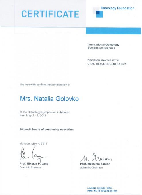 ВитаДент Сертификат (9)